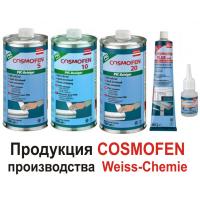 Космофен (COSMOFEN)
